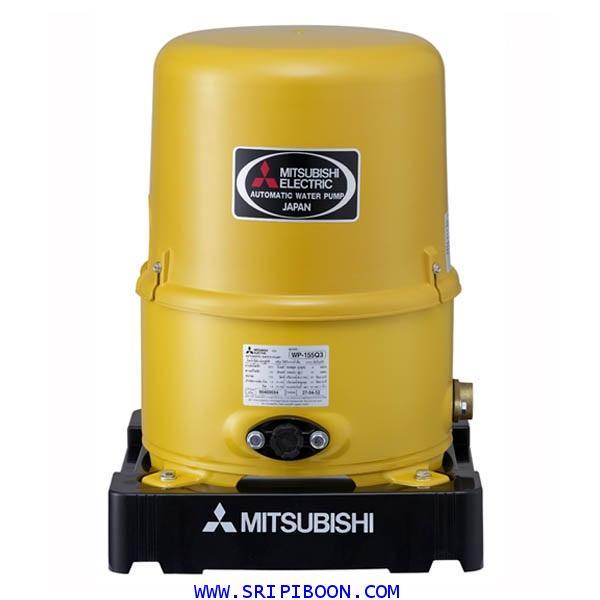 เครื่องปั้มน้ำ, ปั้มน้ำ มิตซูบิชิ MITSUBISHI WP-155R ขนาด 150 วัตต์ (จัดส่งด่วน!.ฟรี)