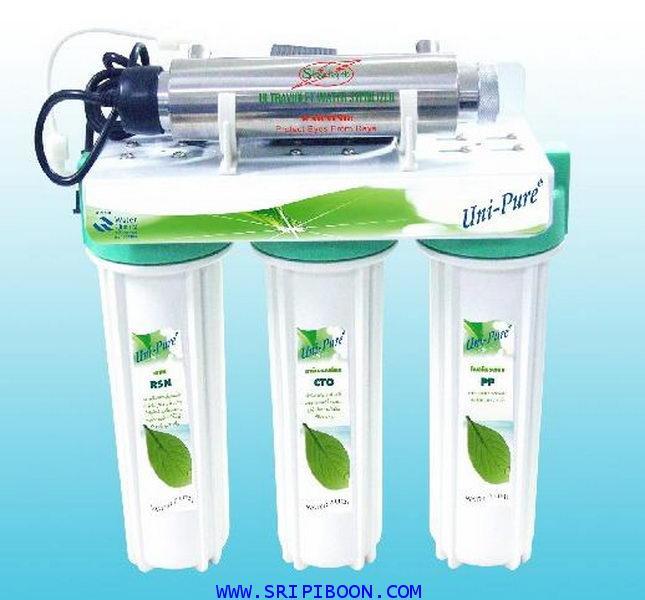 เครื่องกรองน้ำ UNI-PURE ยูนิเพียว 4 ขั้นตอน ระบบ UV (UV 11WATT) + อุปกรณ์เชื่อมต่อเครื่องทำน้ำเย็น