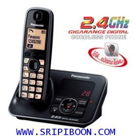 โทรศัพท์ไร้สาย PANASONIC พานาโซนิค รุ่น KX-TG3721BX