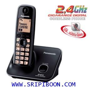 โทรศัพท์ไร้สาย PANASONIC พานาโซนิค รุ่น KX-TG3711BX