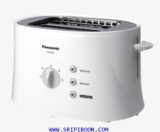 เครื่องปิ้งขนมปัง Panasonic พานาโซนิค NT-GP1 ขนาด 700 วัตต์