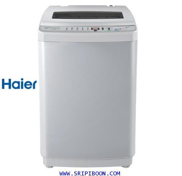 เครื่องซักผ้า HAIER ไฮเออร์ รุ่น HWM130-401SZ ขนาด 13 ก.ก.