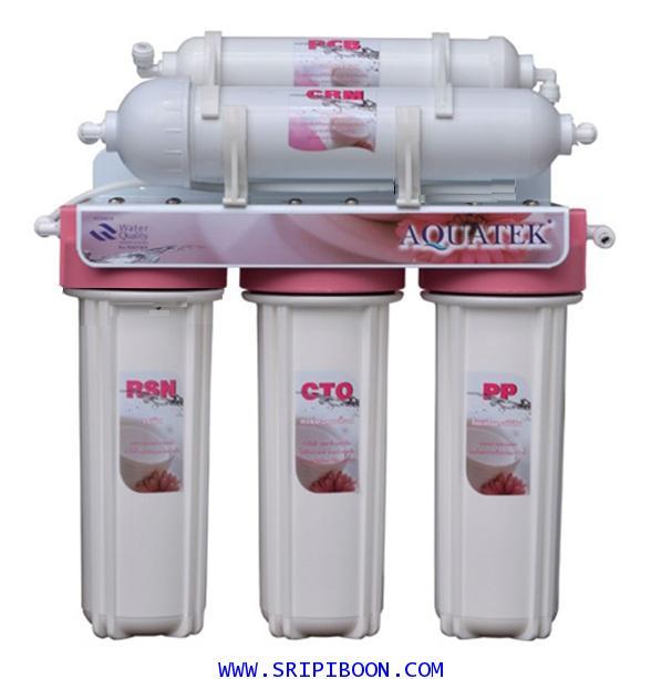 เครื่องกรองน้ำ AQUATEK อาควอเท็ค 5 ขั้นตอน Ceramic Aquatek Pink + อุปกรณ์ทั้งชุด