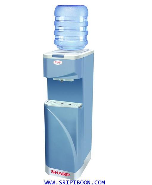 เครื่องทำน้ำเย็น-น้ำร้อน SHARP ชาร์ป SB-210S ตั้งพื้น ทรงสูง (จัดส่งด่วน!.ฟรี)
