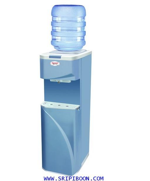 เครื่องทำน้ำเย็น-น้ำร้อน SHARP ชาร์ป รุ่น SB-210 (ตั้งพื้น ทรงเตี้ย) (จัดส่งด่วน!.ฟรี)