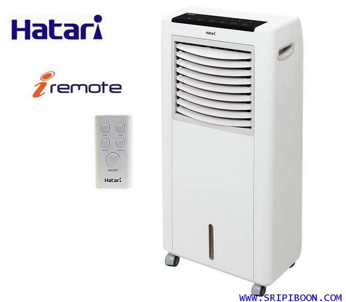 พัดลมไอเย็น Air Cooler HATARI ฮาตาริ HT-AC10R1