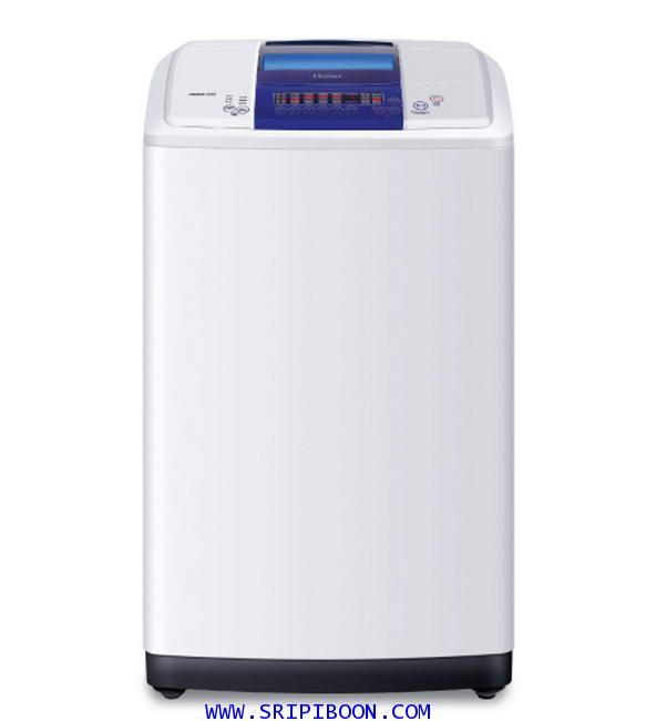 เครื่องซักผ้า HAIER ไฮเออร์ รุ่น HWM75-501S ขนาด 7.5 ก.ก.