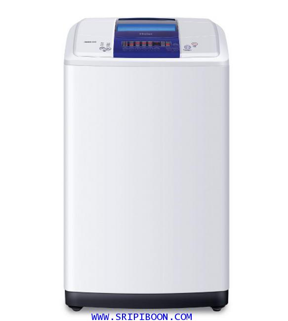 เครื่องซักผ้า HAIER ไฮเออร์ รุ่น HWM95-501S W ขนาด 9.5 ก.ก.