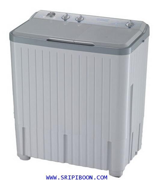 เครื่องซักผ้า 2 ถัง TRIMOND ไตรมอน TWM-S75A ขนาด 7.5  กก.