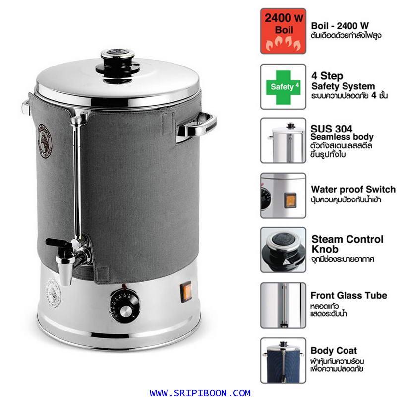 ถังต้มน้ำร้อนไฟฟ้า AdvanceIII  ขนาด 18 ลิตร (28 ซม.) ZEBRA ตราหัวม้าลาย  จัดส่งด่วน!.ฟรี