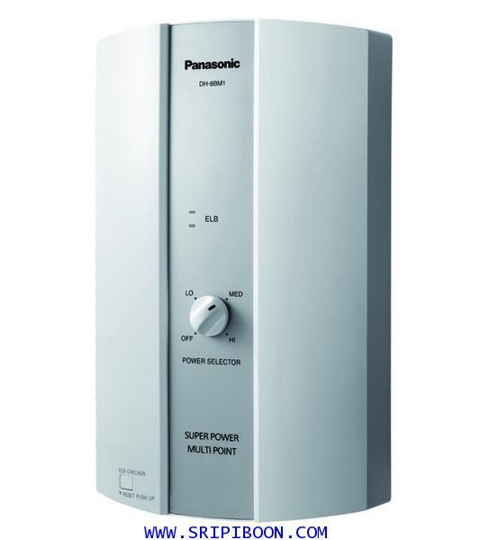 เครื่องทำน้ำร้อน PANASONIC พานาโซนิค DH-8BM1T ขนาด 8,000  W บริการส่งฟรี!.ถึงบ้านโทร.02-8050094-5