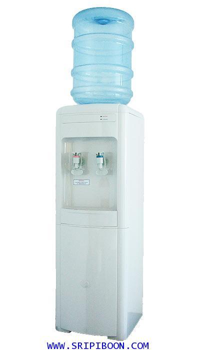 เครื่องทำน้ำเย็น - น้ำร้อน PURAMUN  เพียวละมุน รุ่น TSHC -160 ถังคว่ำ
