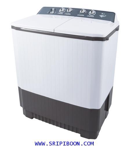 เครื่องซักผ้า LG แอลจี WP-1350ROT ขนาด 9.5 กก. บริการจัดส่งถึงบ้าน!.ฟรี สอบถามโทร. 02-8050094-5
