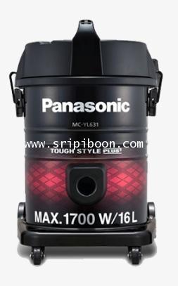 เครื่องดูดฝุ่น PANASONIC พานาโซนิค PANASONIC MC-YL631 - 1600 W