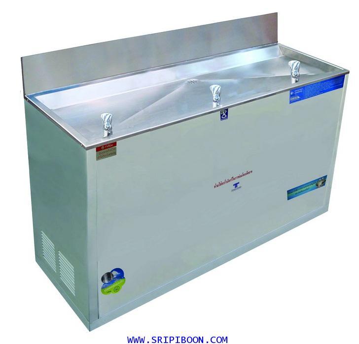 ตู้ทำน้ำเย็น MAXCOOL แม็คคูล MC-R3 แบบน้ำพุ แรงเยอร์ 3 หัวกด IOUXX