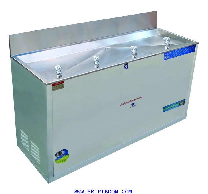 ตู้ทำน้ำเย็น MAXCOOL แม็คคูล MC-R4 แบบน้ำพุ แรงเยอร์ 4 หัวกด OEUXX