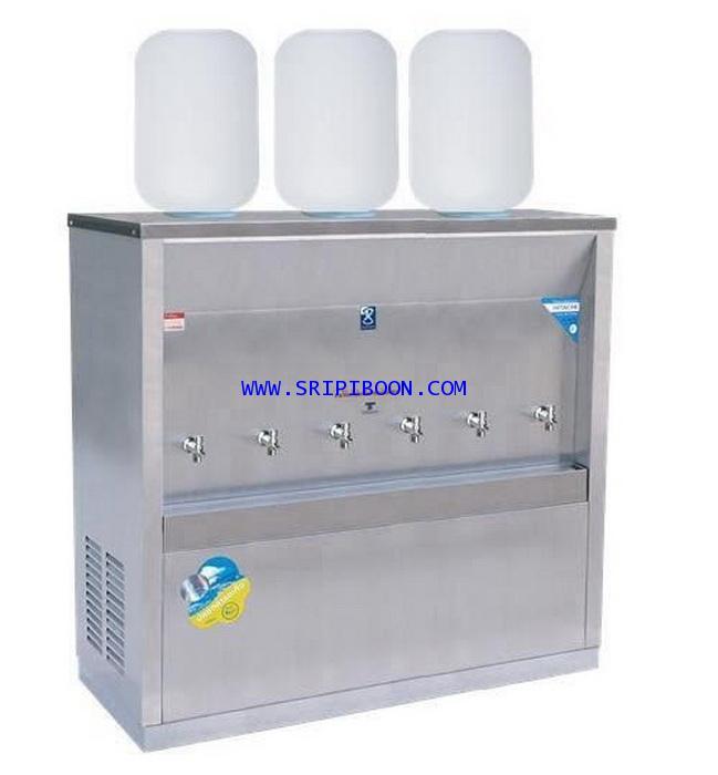 ตู้ทำน้ำเย็น MAXCOOL แม็คคูล รุ่น MC-6P_SP ถังคว่ำ 6 ก๊อก 3 ถัง (แผงรังผึ้ง) EUUXX
