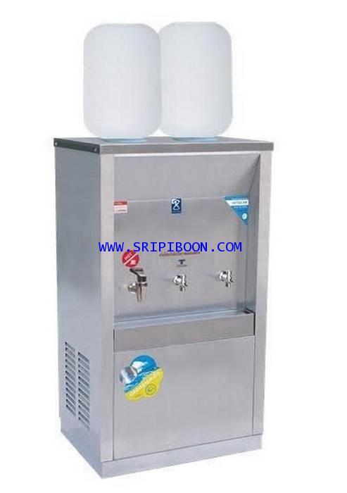 ตู้ทำน้ำเย็น-น้ำร้อน MAXCOOL แม็คคูล MCH-3P_SP ถังคว่ำ 3 ก๊อก (น้ำร้อน1 เย็น2) 2 ถัง (รังผึ้ง) EX6XX