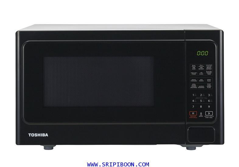 เตาอบไมโครเวฟ TOSHIBA โตชิบ้า ER-SS25(K)TH ขนาด 25 ลิตร