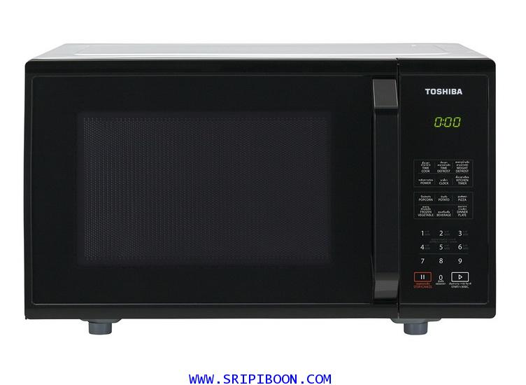 เตาไมโครเวฟ TOSHIBA โตชิบ้า ER-SS23(K)TH ขนาด 23 ลิตร
