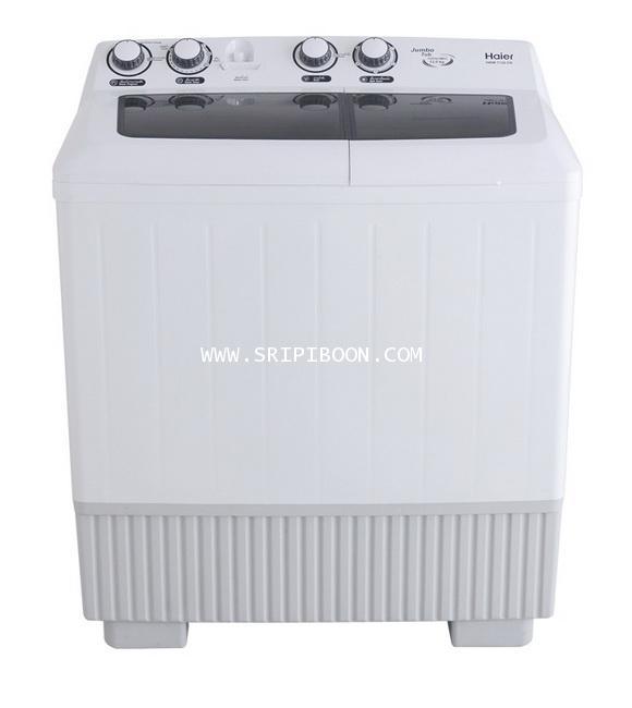 เครื่องซักผ้า HAIER ไฮเออร์ รุ่น HWM-T120 OX ขนาด 12 ก.ก. ถังปั่น 7.5 ก.ก.