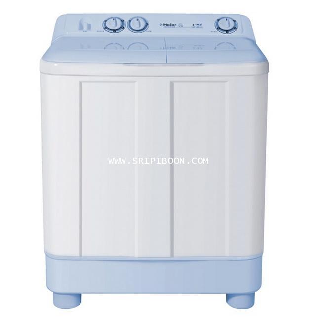 เครื่องซักผ้า HAIER ไฮเออร์ รุ่น  HWM-T85N(BPF) ขนาด 8.5 ก.ก.  ถังปั่น 6.5 ก.ก.