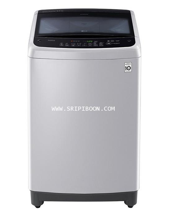 เครื่องซักผ้า LG  แอลจี T2308VS2M ขนาด 8  กก. (ระบบ Smart Inverter) บริการจัดส่งถึงบ้าน!.ฟรี