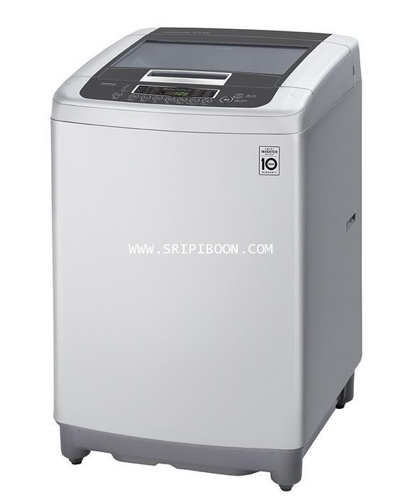 เครื่องซักผ้าหยอดเหรียญ LG  แอลจี T2308VSPM ขนาด 8  กก. ( Smart Inverter) + กล่อง GREENPLUS