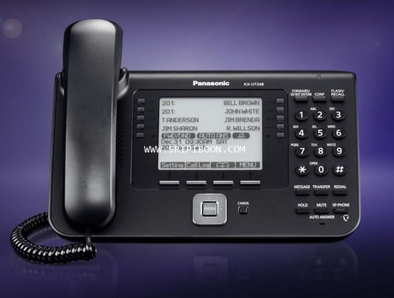 """โทรศัพท์บ้าน Panasonic พานาโซนิค KX-UT248  High definition """"HD"""" audio"""