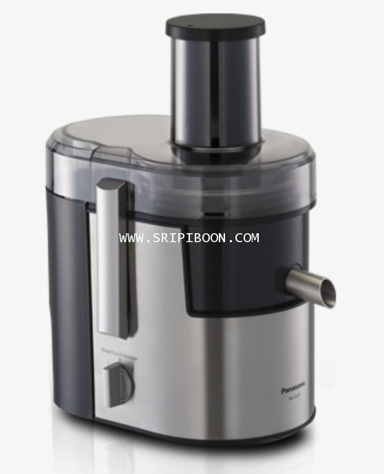 เครื่องคั้นน้ำผลไม้แยกกาก PANASONIC พาพาโซนิค รุ่น MJ-DJ01 เครื่องสกัดน้ำผลไม้ แยกกาก