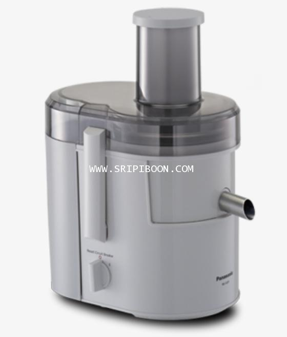 เครื่องคั้นน้ำผลไม้แยกกาก PANASONIC พาพาโซนิค รุ่น MJ-SJ01 เครื่องสกัดน้ำผลไม้ แยกกาก