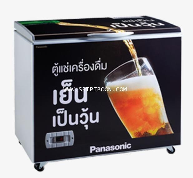 ตู้แช่เบียร์วุ้น PANASONIC พานาโซนิค SF-BF900 ขนาด 9.5 คิว (ขนาด 60 ขวด). บริการจัดส่งถึงบ้าน!.ฟรี