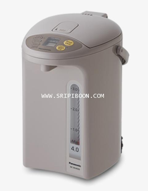 กระติกน้ำร้อน PANASONIC พานาโซนิค NC-BG4000 ขนาด 4 ลิตร (เคลือบสารคาร์บอนชาร์โคลภายใน)
