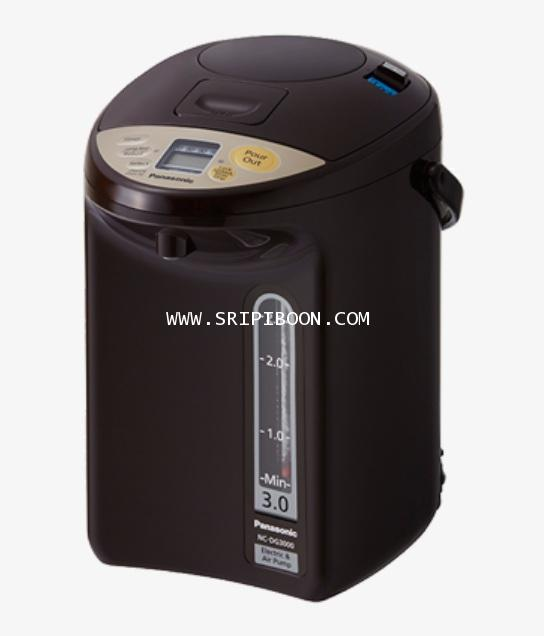 กระติกน้ำร้อน PANASONIC พานาโซนิค NC-DG3000 ขนาด 3 ลิตร (เคลือบสารคาร์บอนชาร์โคลภายใน)