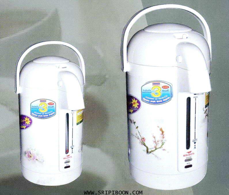 * กระติกน้ำร้อน * MISUSITA มิซูชิต้า KP-25S ขนาด 2.5 ลิตร