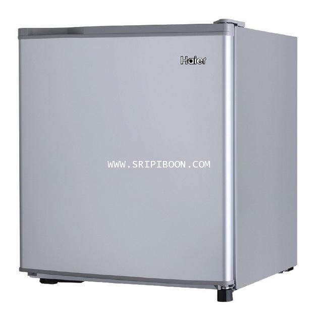 ตู้เย็น มินิบาร์ HAIER ไฮเออร์ รุ่น HRF-907CQ (DS) ขนาด 2.1 คิว
