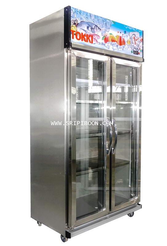 ตู้แช่เครื่องดื่ม Stainless 2 ประตู TOKKI กระต่าย รุ่น TK-2268DS ขนาด 26 คิว จัดส่งฟรี!.02-8050094-5