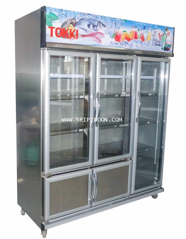 ตู้แช่เครื่องดื่ม Stainless 5 ประตู TOKKI กระต่าย TK-4258DTS - 25 คิว แช่เย็น 18 คิว, แช่แข็ง 7 คิว