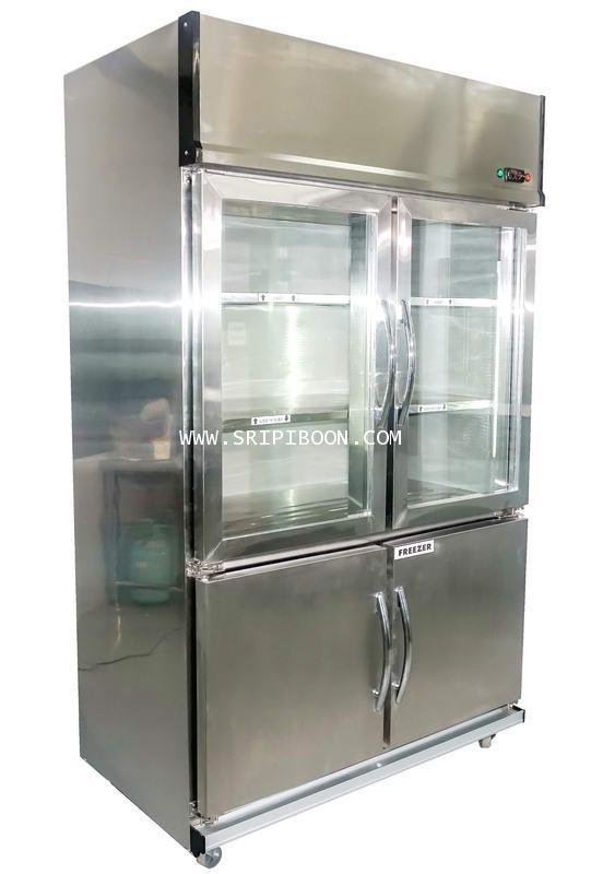 ตู้แช่เครื่องดื่ม Stainless 4 ประตู TOKKI กระต่าย TK-4288DTSR - 28 คิว แช่เย็น 17 คิว แช่แข็ง 11 คิว