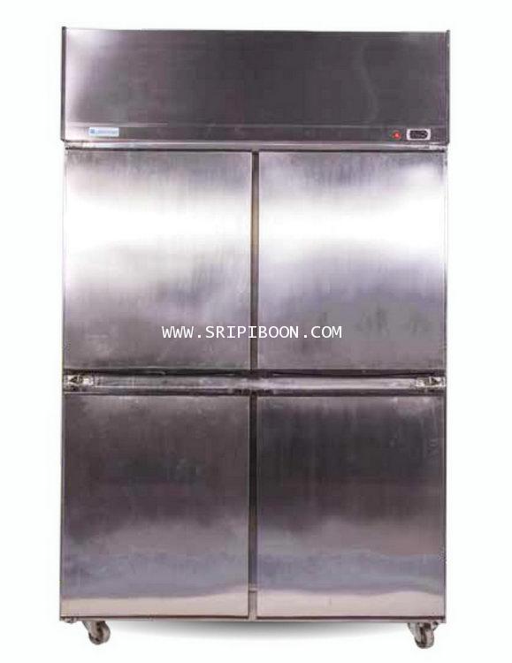 ตู้แช่เย็น LuckyStar ลักกี้สตาร์ BROMO C408 ความจุ 27 คิว (ตู้แช่เย็นแบบยืน ตู้สแตนเลส) 1-10 องศา c