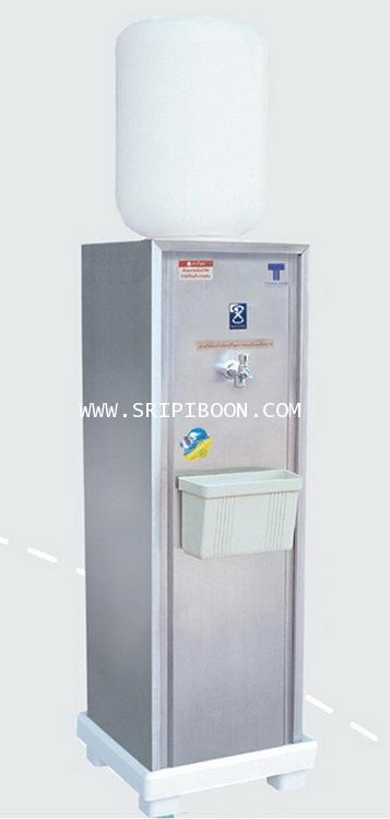 ตู้ทำน้ำเย็น MAXCOOL แม็คคูล รุ่น STANDARD กรุณาโทร.02-8050094-5
