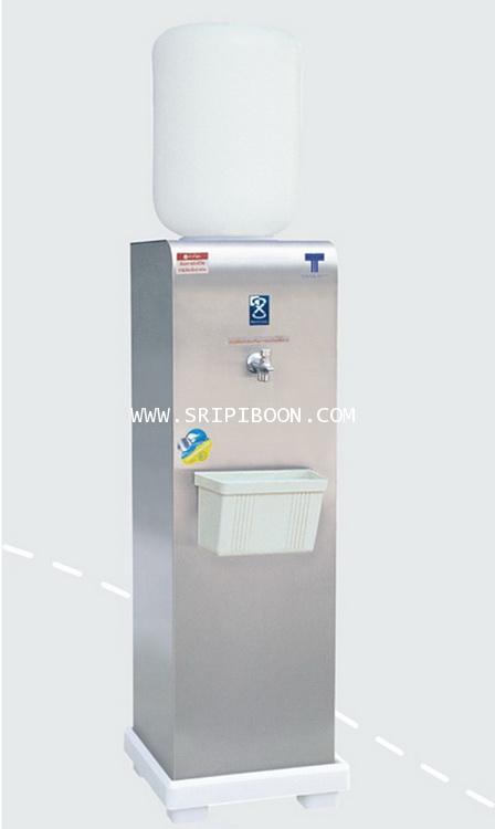 ตู้ทำน้ำเย็น MAXCOOL แม็คคูล MCA-20L  ราคาพิเศษ!.กรุณาโทร.02-8050094-5