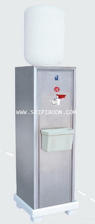 ตู้ทำน้ำร้อน MAXCOOL แม็คคูล STANDARD รุ่น OTH-HSTD - ถังคว่ำ บริการจัดส่งถึงบ้าน!.
