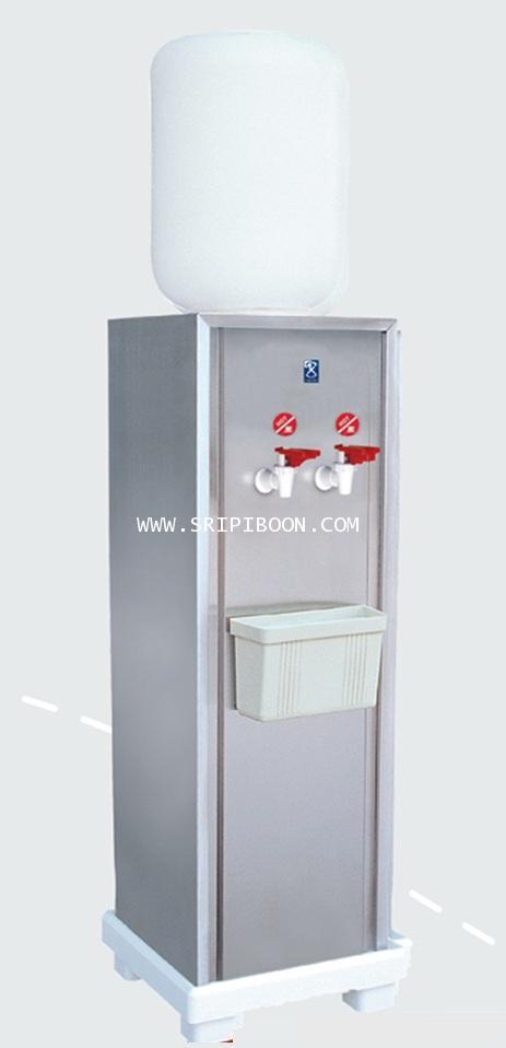 ตู้ทำน้ำร้อน MAXCOOL แม็คคูล STANDARD รุ่น OTH-H2STD - ถังคว่ำ บริการจัดส่งถึงบ้าน!.