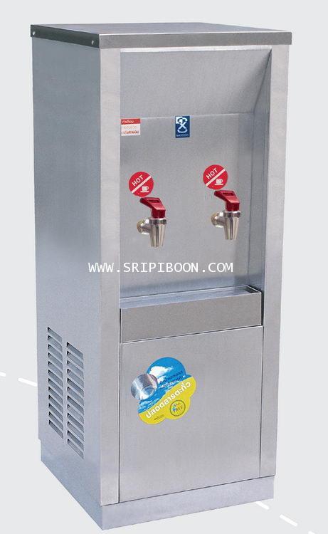ตู้ทำน้ำร้อน  MAXCOOL แม็คคูล MH - 2P (อาร์กอน) - 2 หัวก๊อก บริการจัดส่งถึงบ้าน!. AI9XX