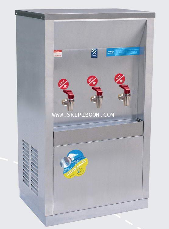 ตู้ทำน้ำร้อน MAXCOOL แม็คคูล  MH-3P (อาร์กอน) - 3 หัวก๊อก บริการจัดส่งถึงบ้าน!. A7U9X