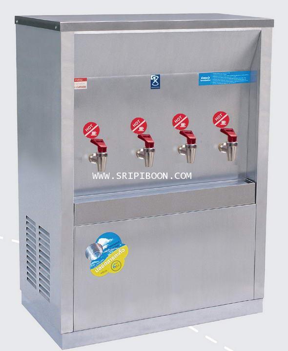 ตู้ทำน้ำร้อน MAXCOOL แม็คคูล MH-4P ขนาด 4 ก๊อก บริการจัดส่งถึงบ้าน!.โทร.02-8050094-5 EAUXX
