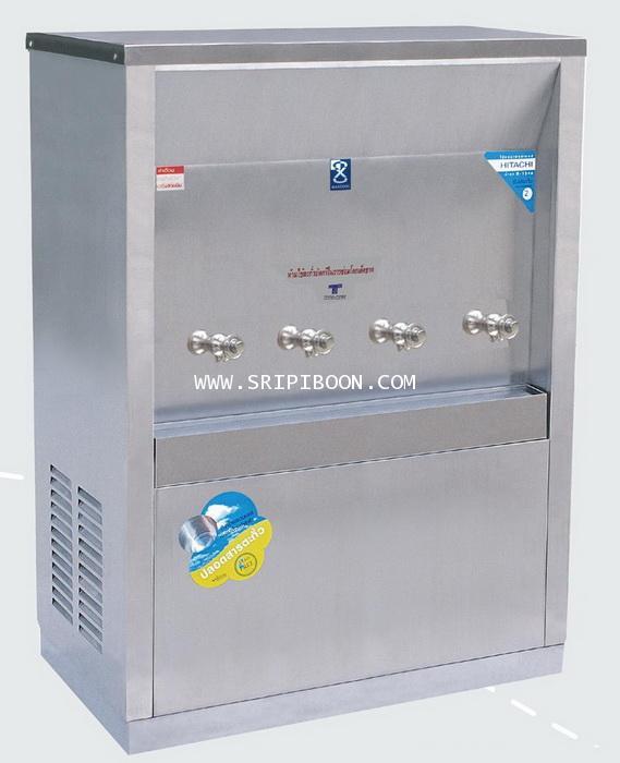 ตู้ทำน้ำเย็น MAXCOOL แม็คคูล รุ่น MC-4P ต่อท่อประปา (ก๊อกตุ๊กตา) 4 หัว แบบแผงรังผึ้ง A7UXX