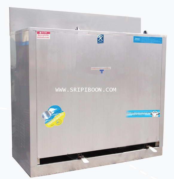 ตู้ทำน้ำเย็น MAXCOOL แม็คคูล MC-R2_SP  แบบน้ำพุ เท้าเหยียบ 2 หัว IXUXX