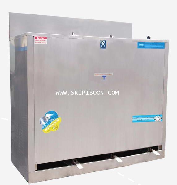 ตู้ทำน้ำเย็น MAXCOOL แม็คคูล MC-R3_SP  แบบน้ำพุ เท้าเหยียบ 3 หัว สอบถามราคาโทร.โทร.02-8050094-5